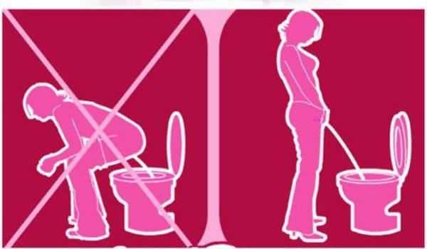 портативна женска тоалетна